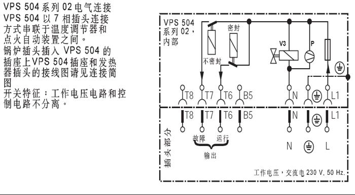 电路 电路图 电子 工程图 平面图 原理图 700_386